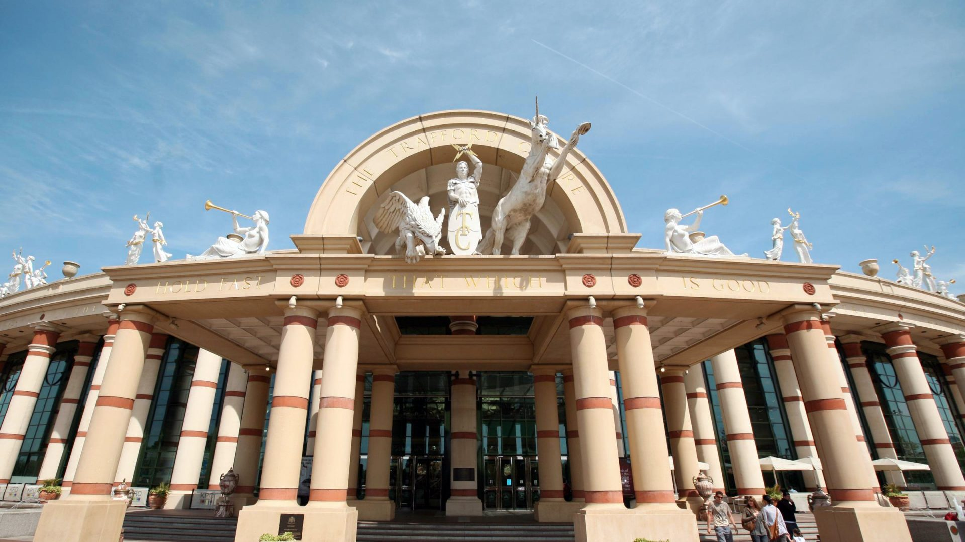 The Trafford Centre Project CGI 1